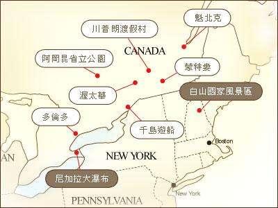 2018加拿大旅游地图中文版,浑然天成的美景在你眼前